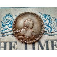 Монета РИ, 1 рубль 1755.