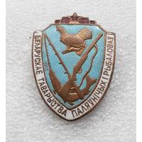 БООР. Белорусское общество охотников и рыболовов. Тяжелый #0577