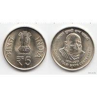 Индия 5 рупий 2013 Ачарья Тулси UNC