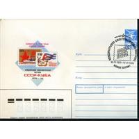ХМК 1988 Международная филателистическая выставка СССР- Куба СГ Москва Лапкин 88-298