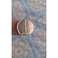 275# 1 франк 1996. бельгия