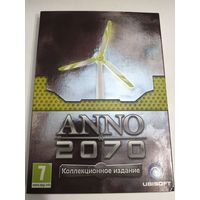 Коллекционное издание Anno 2070