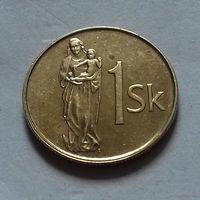 1 крона, Словакия 1995 г.