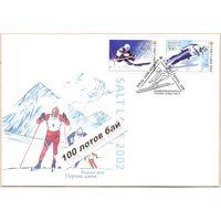 Беларусь КПД Олимпиада лыжи спорт