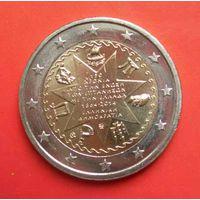 2 евро 2014 Греция (юбилейная - 150 лет союзу Ионических островов и Греции)