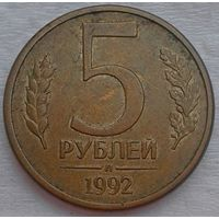 5руб.1992г.ЛМД