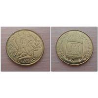 20 лир Сан-Марино 1973 года - из коллекции