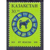 Казахстан Новый год собака