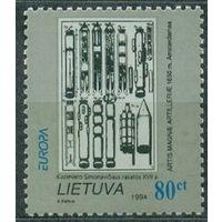 1994 Литва Европа Изобретения ** Техника