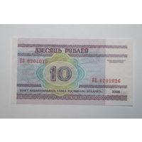 10 рублей ( выпуск 2000 ) серия БВ ,  UNC  --РаДаР--
