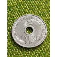 Вьетнам 2 ксу 1958 г ( коммунистическая республика )
