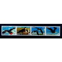 Чайка-фригат на марках Науру  - полная серия 7,2 Евро