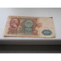100 рублей 1991г