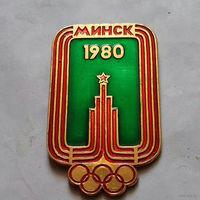 Минск Олимпиада 1980