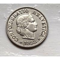 Швейцария 5 раппен, 1933  2-12-13