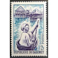 Почтовая марка 1963 People -Дагомея