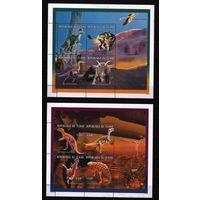 1996 ЧАД фауна Динозавры 2х-листа**