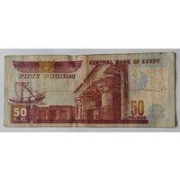 50 фунтов,Египет