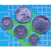 Северная Корея (КНДР) 1, 5, 10, 50 чонов 1 Вона. UNC. Инвестируй в монеты планеты!