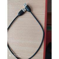 USB кабель 2.0 папа-папа