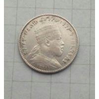 Эфиопия .Гирш 1895г. Серебро 0,835