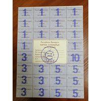 Карточка потребителя 75 рублей коричневый текст Состояние