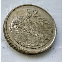 Зимбабве 2 доллара, 1997 3-8-10