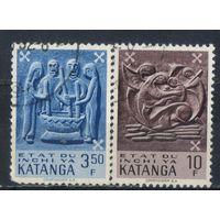 Катанга Конго 1961 Народное творчество Стандарт #57,62