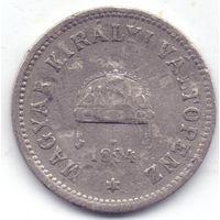 Венгрия, 10 филлеров 1894 года.