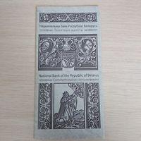 Буклет Шлях Скарыны Падуя