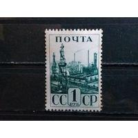 РАСПРОДАЖА КОЛЛЕКЦИИ. СССР 1941г. Чист*