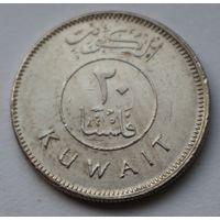 Кувейт 20 филсов, 2005 г. Не магнитная.