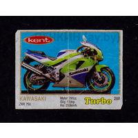 Вкладыши Turbo. Цена за 1 шт.