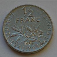 Франция, 1/2 франка 1993 г.