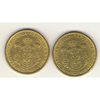 2 динара 2009, 2010 г. Не магнит.