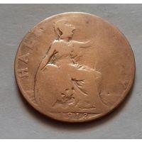 1/2 пенни, Великобритания 1913 г., Георг V