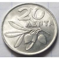 Греция 20 лепт, 1973            ( 5-3-3 )