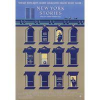 Нью-Йоркские истории / New York Stories (Мартин Скорсезе / Martin Scorsese, Фрэнсис Форд Коппола / Francis Ford Coppola, Вуди Аллен / Woody Allen)  DVD5