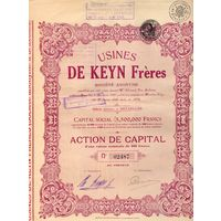 Usines de KEYN, Бельгия, 1927 г.