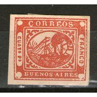 Аргентина. Буэнос Айрес. Михель- 3. (1858 год). Чистые.