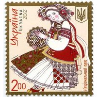 Национальная одежда Украина 2012 **