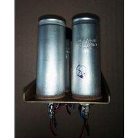 К50-3Б 50В 2000мкФ (4шт. фильтр от усилителя Электрон)
