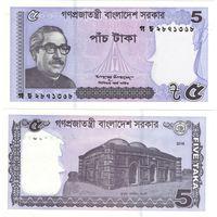 Бангладеш 5 така образца 2016 года UNC p64Aa