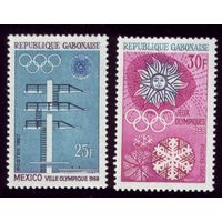 2 марки 1067 год Габон Олимпиада 270-271