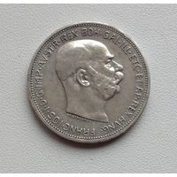 2 кроны 1912 г. серебро