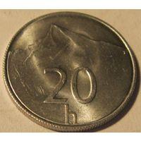 Словакия 20 гелеров 1994