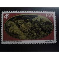 ЮАР 1973 шторм, караблекрушение, 2 матроса и конь