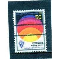 Япония. Mi:JP 1448. График энергии. 35-й Всемирный конгресс торгово-промышленных палат. 1980.