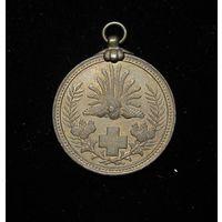Медаль Красного Креста в память Русско-Японской войны 1904-1905, Япония. Состояние! (без ленты, как и выдавалась) Цена снижена! Недорого!