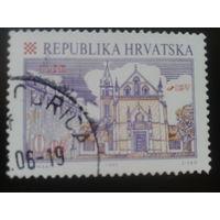 Хорватия 1998 стандарт